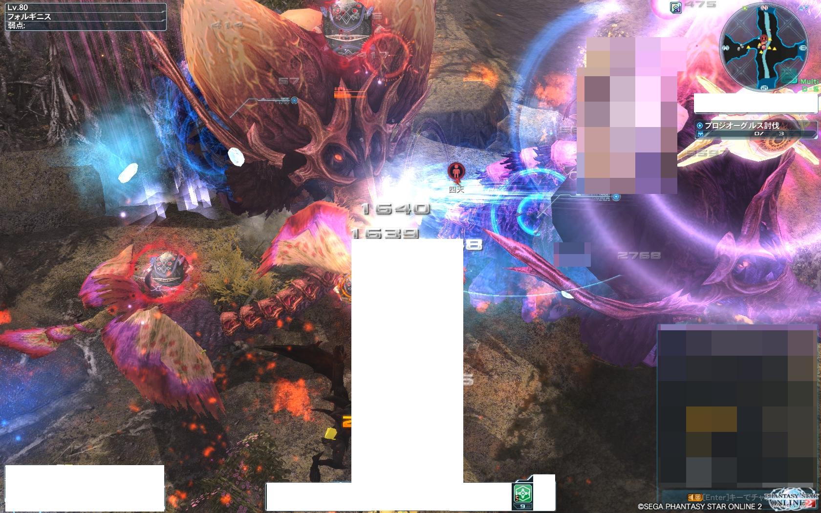 【PSO2】PHANTASY STAR ONLINE2 ship10 専スレ24 [無断転載禁止]©2ch.netYouTube動画>2本 ->画像>61枚