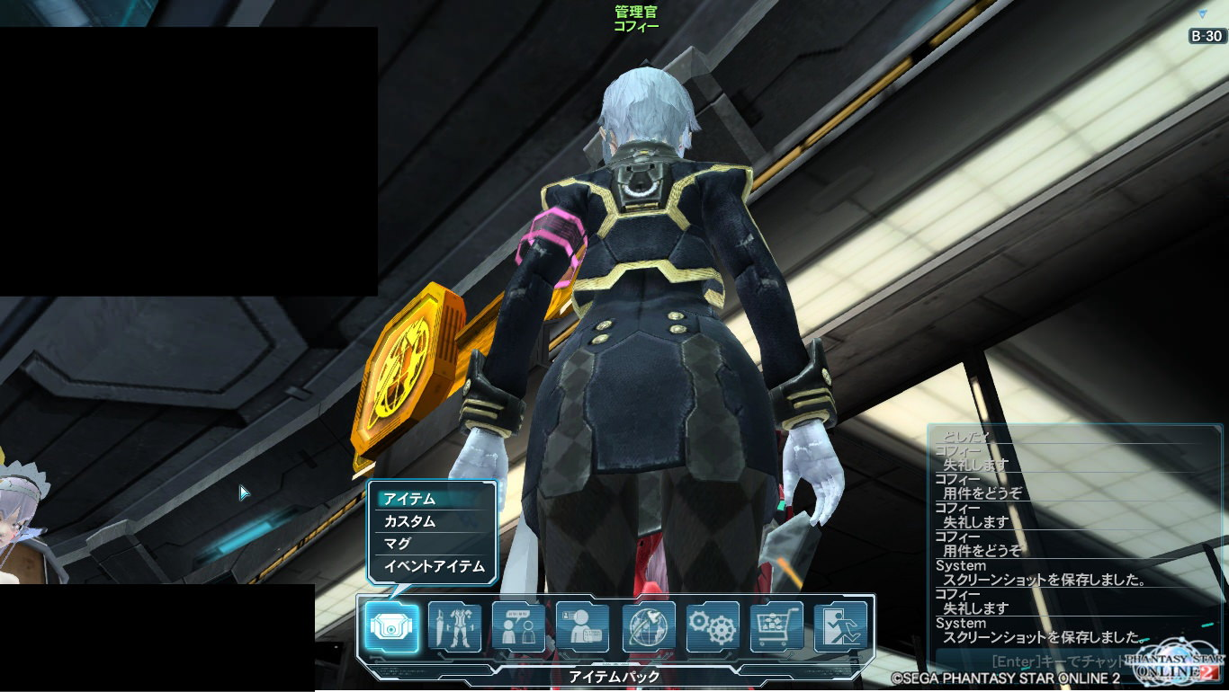 how to delete pso2 character